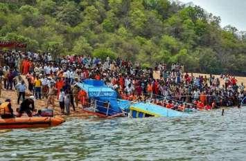 गोदावरी नाव हादसा : जिंदगी और मौत के खेल में जिम्मेदार मौन... पहल करेगा कौन...?