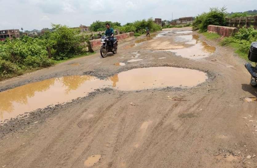 बरगवां- धौडऱ मार्ग पर मुसीबत बना आवागमन, गड्ढे व कीचड़ से परेशानी, हादसों का खतरा