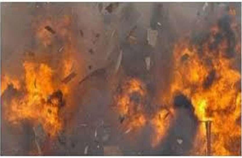 बारूद के विस्फोट से दहला इलाका , गर्भवती महिला की मौत दो घायल