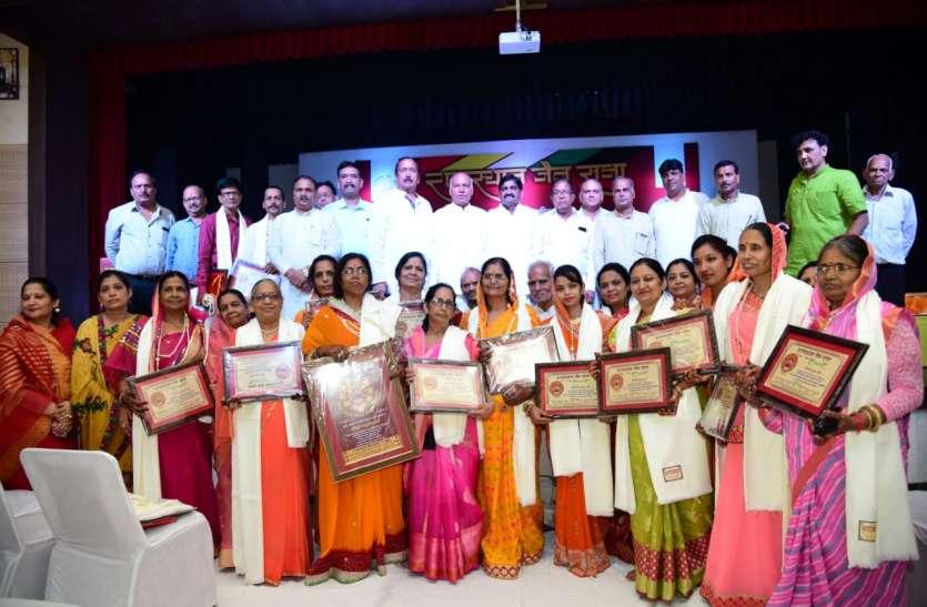 सामूहिक क्षमापन समारोह: राजस्थान जैन सभा ने किया 71 त्यागी-व्रतियों का सम्मान