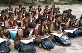 Govt School... यहां आठ कक्षाओं को पढ़ा रहा है अकेला शिक्षक