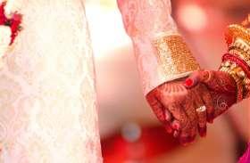 16 साल की लडक़ी के नकली माता पिता, सवा लाख लेकर करा दी शादी