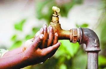Watch : जरूरत का आधा पानी, वह भी कम दबाव से