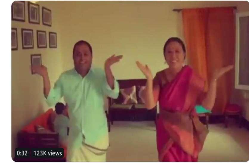 आईएफएस अधिकारी जयचंद्रन केएस और सुरभि राय के डांस का हर कोई हुआ दीवाना,  वायरल हुआ वीडियो