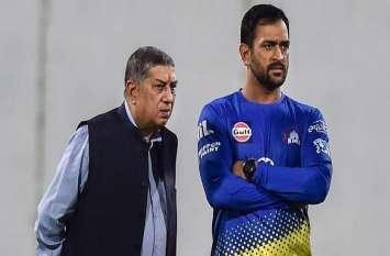 आईपीएल में महेंद्र सिंह धोनी के भविष्य पर सीएसके के मालिक श्रीनिवासन ने किया खुलासा