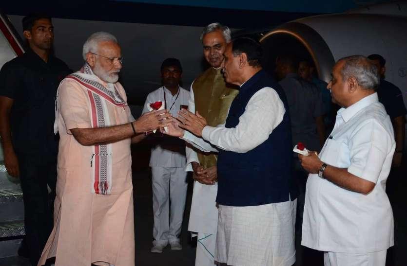 Modi in Gujarat: मोदी पहुंचे अपने वतन, इस नदी के नीर की करेंगे पूजा