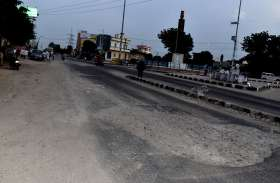 नागौर जिले में पीडब्ल्यूडी ठेकेदारों के करोड़ों बकाया,सड़कों की स्थिति खस्ताहाल