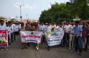 ओजोन दिवस पर किया पौधरोपण, रैली निकाल किया जागरूक