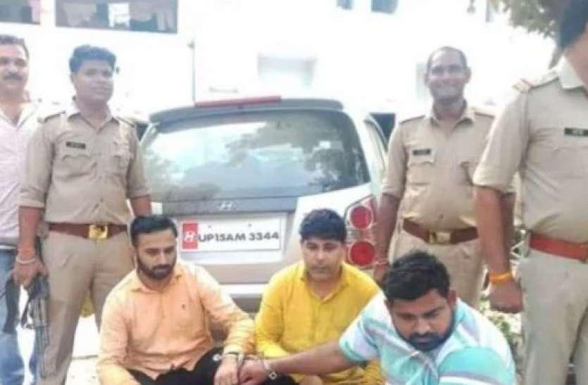 Noida: समलैंगिक संबंध बनाने के लिए ऐप का लेते थे सहारा, बाद में लगा देते थे करंट