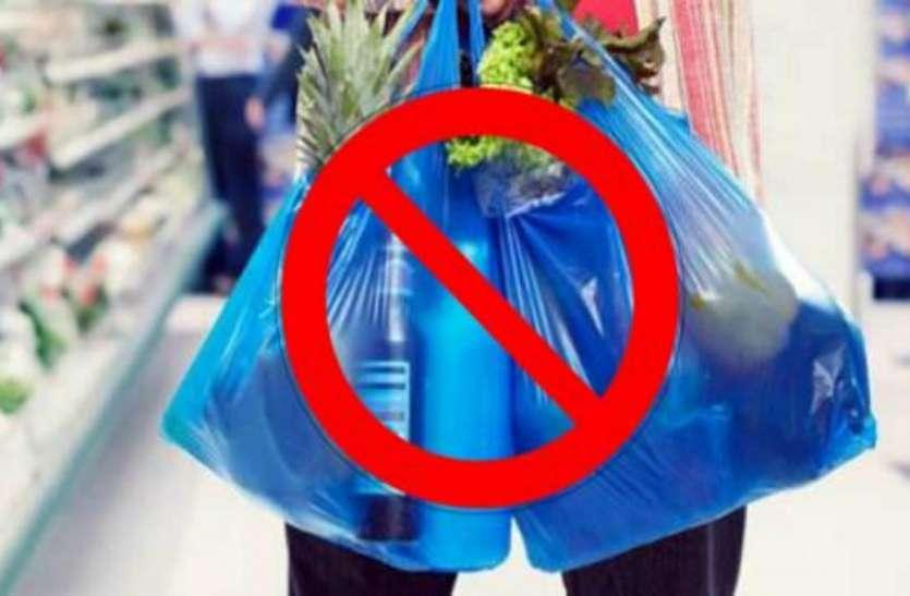 अमरीका: अलास्का के एंकरेज शहर में प्लास्टिक बैग पर लगा कड़ा प्रतिबंध