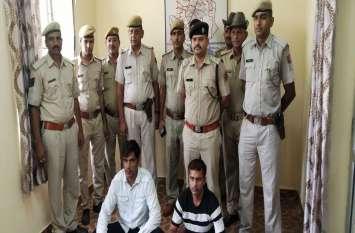 अलवर पुलिस को बड़ी कामयाबी, हरियाणा पुलिस के इनामी बदमाश के साथ दो बदमाशों को किया गिरफ्तार