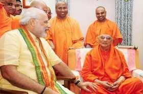 संन्यासी बनना चाहते थे प्रधानमंत्री नरेंद्र मोदी, स्वामी आत्मास्थानंद महाराज ने रोक दिया था