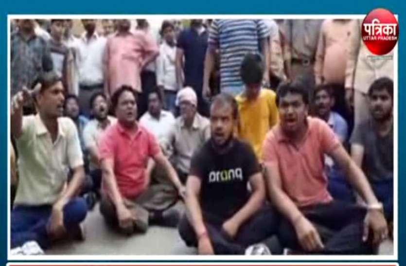 मथुरा में व्यापारी की हत्या के बाद आक्रोश, सड़क पर शव रखकर लगाया जाम