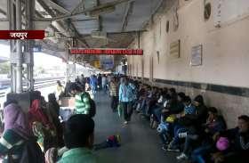 गांधी नगर रेलवे स्टेशन पर बम की सूचना निकली मॉकड्रिल