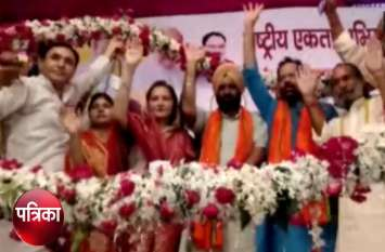 मोदी के मंत्री का दावा- अब पाकिस्तान के कब्जे वाला कश्मीर भारत में होगा शामिल, देखें Video