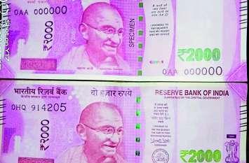 किराए के रूप में मकान मालिक को बच्चों की बैंक के दिए 2000 के नोट