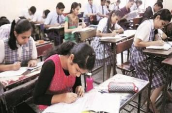 UP board exam 2020-  नकल पर नकेल को मतदान केंद्रों की तरह बनेंगे परीक्षा केंद्र, ऐसे होगी निगरानी...