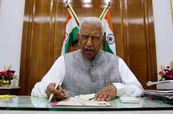 दक्षिणी राज्यों के लोगों में होती है ज्यादा बुद्धिमत्ता व क्षमता : कर्नाटक के राज्यपाल