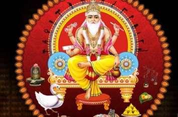 Vishwakarma Jayanti 2019: इस शुभ मुहूर्त में करें विश्वकर्मा पूजा, जानिए पूजन विधि और महत्व