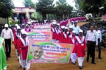 Awareness News : महात्मा गांधी की 150 वीं जयंती पर जागरुकता कार्यक्रम