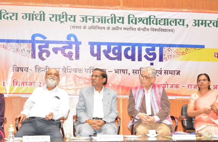 भौगोलिक सीमाओं को पार कर संपर्क सूत्र का कार्य कर रही हिंदी