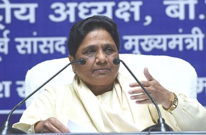राजस्थान: BSP-Congress विलय पर भड़कीं Mayawati, जाने बसपा सुप्रीमो के 'पॉवर पंच'