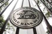 आरबीआई रिपोर्ट: बैंकों में 2018-19 में 39.72 लाख करोड़ रुपए सेविंग डिपोजिट