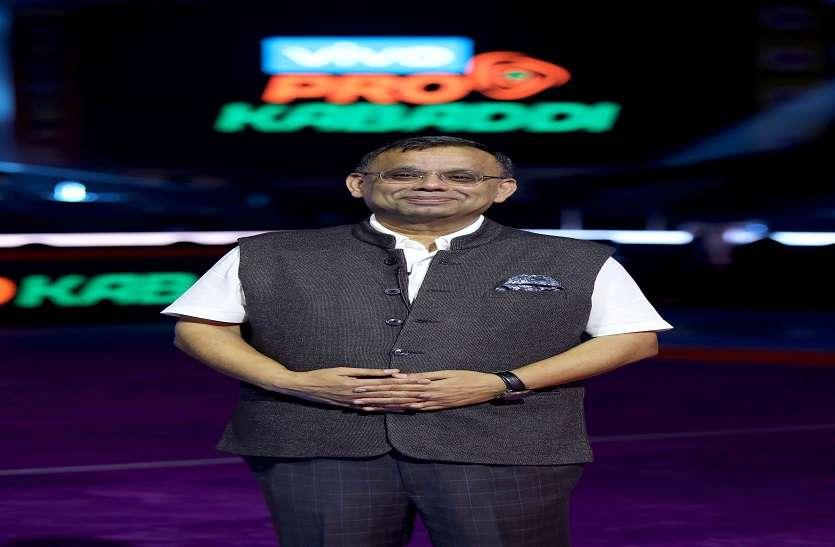 Pro Kabaddi League : मिशन ओलंपिक की तरह 'मिशन कबड्डीÓ भी बनाना पड़ेगा : गोस्वामी