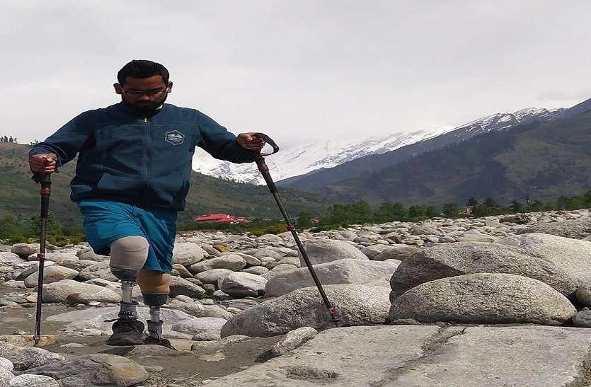 दोनों पैर से विकलांग यह युवक अपने कदमों में झुकाएगा अफ्रीका की सबसे ऊंची चोटी को