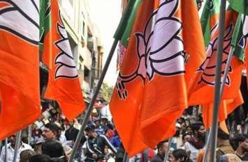 भाजपा के 22 मंडलों के चुनाव की तारीखों का ऐलान, जिलाध्यक्ष ने दिया बयान