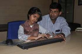BITIYA IN OFFICE : एक अलग ही अहसास, बेटियों ने समझा पापा का काम