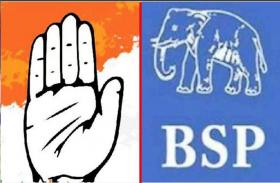 कांग्रेस में शामिल होने के बाद BSP विधायक का बड़ा बयान, 'पार्टी में शामिल होने का बताया कारण'