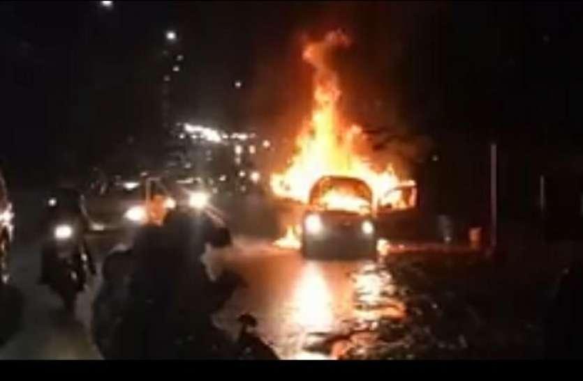 जब देखते-ही-देखते चलती कार में लगी भीषण आग ..., देखें वीडियो
