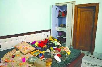 सूने मकान में चोरों का धावा, सोने-चांदी के जेवर एवं नकदी समेत एक लाख रुपए की चोरी