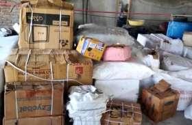 Robbery: ट्रांसपोर्ट के ट्रक से लूटा गया माल बरामद