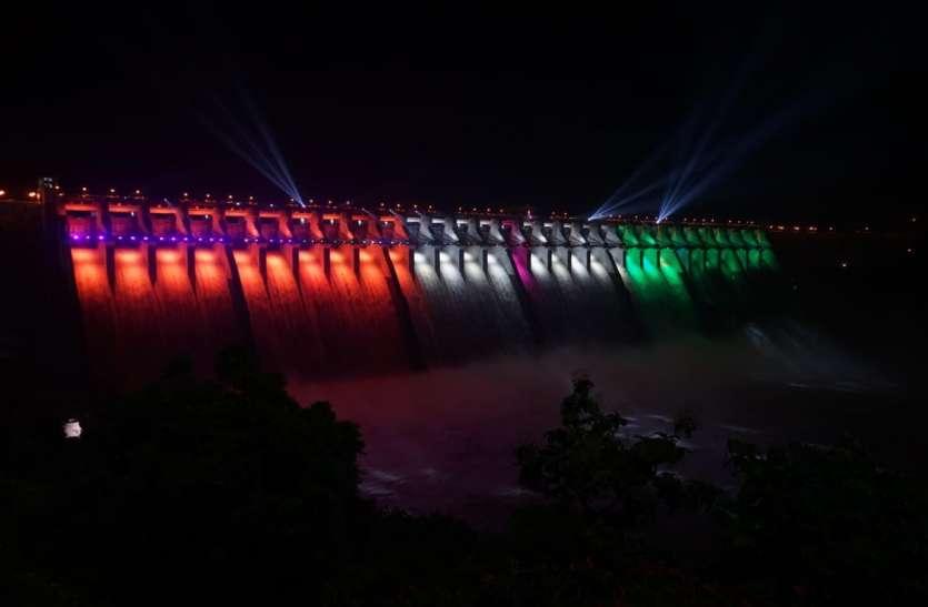 Sardar Sarovar dam: इस महोत्सव के कारण तिरंगे की रोशनी से नहाया यह बांध