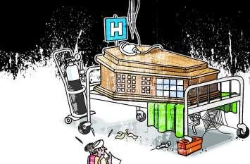 health: लक्ष्य को हासिल करने सरकारी अस्पताल इन पर निर्भर, देखें वीडियो