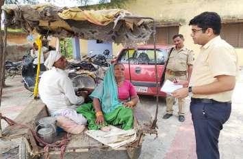 BHARATPUR NEWS : गधागाड़ी पर तहसील पहुंचा दिव्यांग दम्पती, कुर्सी छोड़कर पहुंचे एसडीएम