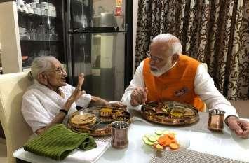 PM Modi with Mother Hiraba : देखिए, प्रधानमंत्री ने अपनी माता के साथ लंच में क्या खाया