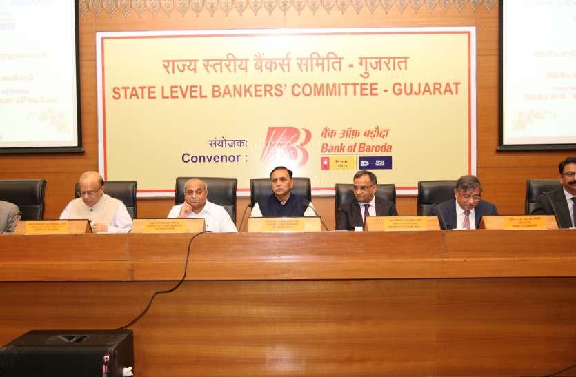 Banks in Gujarat :  स्टॉक ब्रोकर रह चुके इस सीएम ने बैंकों से कही यह बात