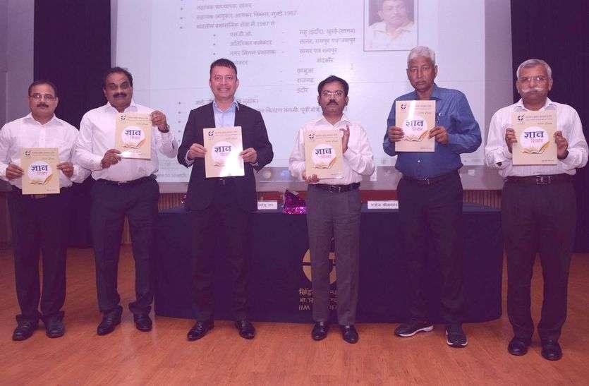'हिन्दी और संस्कृत में छिपा है हमारी संस्कृति का सार'