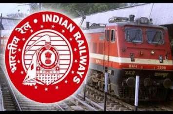 Indian Railways: मोदी का दांव रेलवे पर भारी, रोज लाखों का नुकसान है जारी