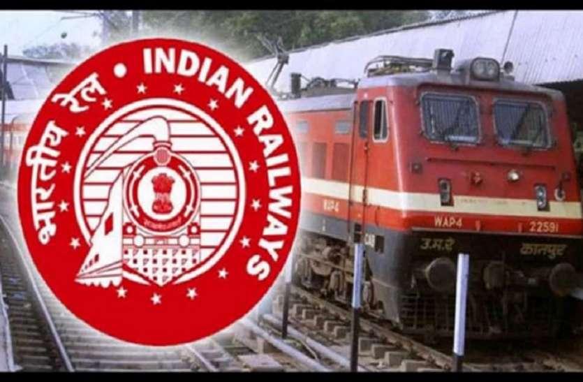 कमाई बढ़ाने के लिए भारतीय रेलवे का नया प्लान, फिल्म प्रमोशन के लिए शुरु होगी बुकिंग