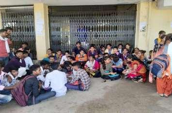 विद्यार्थियों ने की महाविद्यालय के तालाबंदी