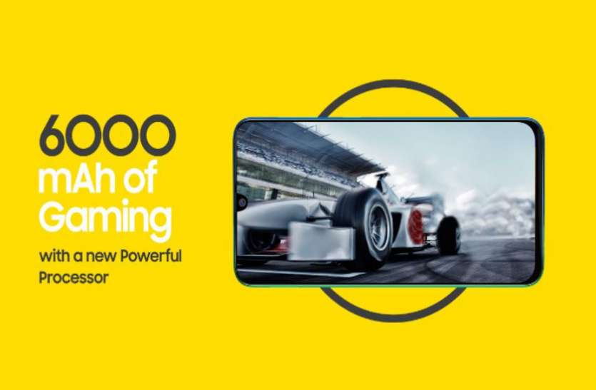 कल Samsung Galaxy M30s भारत में होगा लॉन्च, 6000mah बैटरी से है लैस