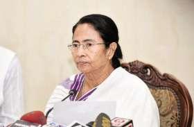 PM मोदी के जन्मिदन पर ममता बनर्जी ने क्या कहा?...