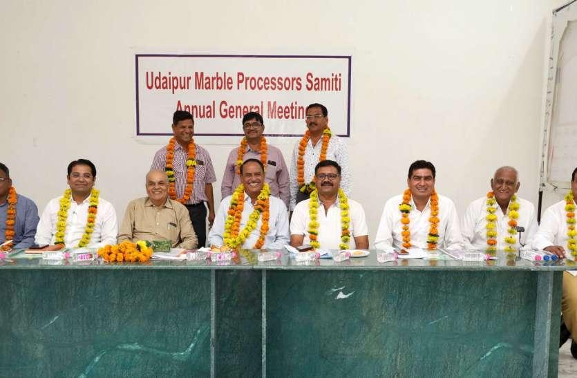 उदयपुर की मार्बल प्रोसेसर्स समिति ने चुना अपना नेतृत्व