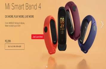 2,299 रुपये की कीमत में Mi Band 4 भारत में लॉन्च, 19 सितंबर से शुरू होगी सेल