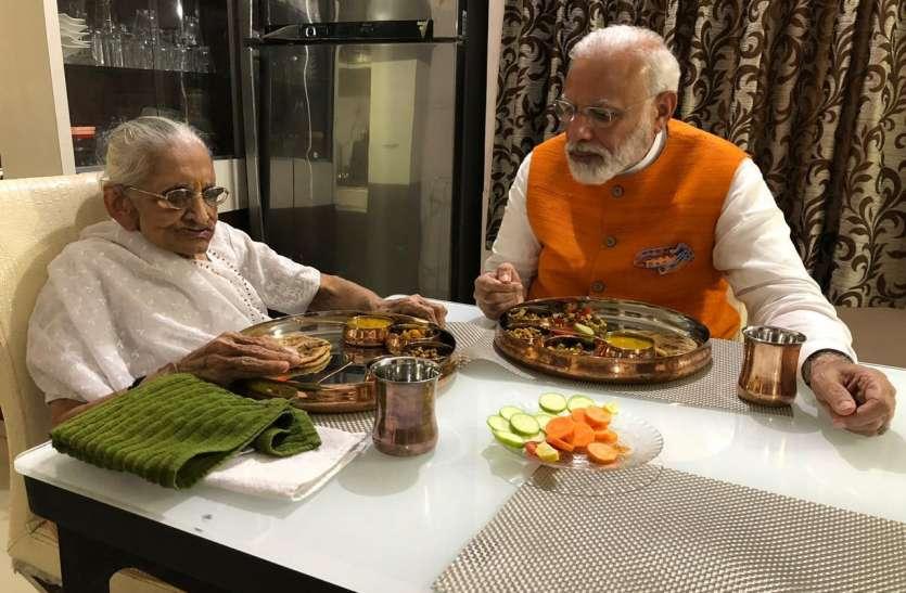 PM Modi birthday: प्रधानमंत्री मोदी ने लिया इनका आशीर्वाद, संग भोजन भी