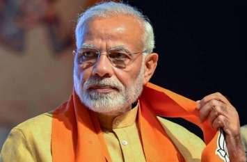 पीएम नरेन्द्र मोदी के जन्मदिन पर भाजपाइयों ने किया यह बड़ा आयोजन, मंत्री ने किया बड़ा ऐलान, देखें वीडियो